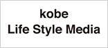 kobe life style media