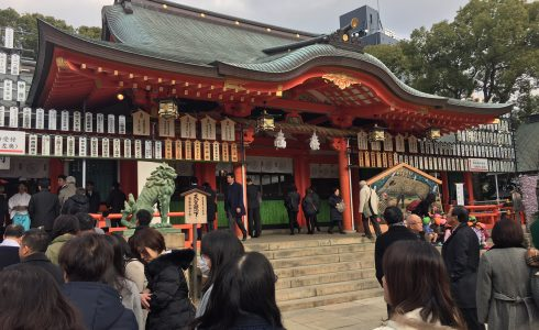 生田神社ご祈祷
